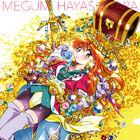 林原めぐみが贈る、「スレイヤーズ」原作刊行30周年を記念したアルバム「スレイヤーズ MEGUMIXXX」、3月25日(水)発売決定!!