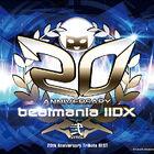 名作音ゲー「beatmania IIDX」、全66曲を収録した20周年記念のベストアルバムを本日3月4日に発売! 視聴動画も公開