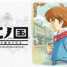 レベルファイブの4タイトルが1000円で遊べる! 「いま、遊ぼう!キャンペーン」が1週間限定で開催!