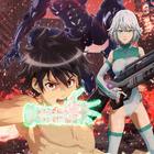 体を失い脳だけになった主人公が犯罪組織と戦う! TVアニメ「EX-ARMエクスアーム」のティザービジュアル公開&7月放送決定!
