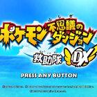 ゲーム初心者でも1000回遊べるダンジョンRPG『ポケモン不思議のダンジョン救助隊 DX』レビュー!