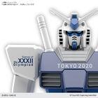 「東京2020」限定カラーの「RX-78-2 ガンダム」&「ハロ」が登場! プラモデル初心者でも組み立てやすいシンプルな構造に