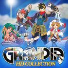 懐かしの王道RPG大作がSwitchでよみがえる! 「グランディア HD コレクション」本日発売!
