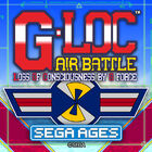 "「SEGA AGES G-LOC AIR BATTLE」本日配信開始!""体感筐体""を疑似再現した「ムービング筐体」も収録"