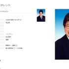 【訃報】マスオさん(2代目)、ジャムおじさん役の増岡弘さん、死去。享年83歳