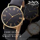 「コードギアス」より、普段使いしやすいシンプルなデザインの腕時計が登場! ルルーシュモデルとC.C.モデルの2モデル