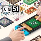 Switch、世界中のテーブルゲーム51種類を楽しめる「世界のアソビ大全51」、6月5日に発売決定!