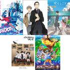 アニメライターが選ぶ、2020年春アニメ注目の5作品を紹介!【アニメコラム】