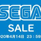 最大63%オフ! セガのタイトルをお得な値段で購入できる「SEGA 春のセール」が、ニンテンドーeショップにて開催中!