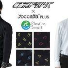 ペットボトルから作られるリサイクル素材を使用した「仮面ライダーシリーズ」のワイシャツが登場! ゼロワン、ディケイド、クウガがラインアップ!!