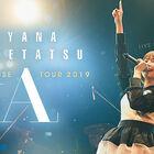 人気声優・竹達彩奈の最新ライブ「LIVE HOUSE TOUR『A』」がU-NEXT独占で配信初登場!
