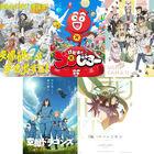 アニメライターが選ぶ、2020年冬アニメ総括レビュー! 「映像研には手を出すな!」「けだまのゴンじろー」など、5作品を紹介!!【アニメコラム】