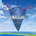 「聖剣伝説3 TRIALS of MANA Original Soundtrack」に収録の一部楽曲の先行配信がスタート! 人気の高い「Meridian Child」「Swivel」「Sacrifice Part Three」がひと足早く聞ける