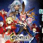 Switch版「Fate/EXTELLA LINK」「Fate/EXTELLA」が最大50%オフで買える期間限定セールを本日4月16日より開催!