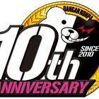 「ダンガンロンパ」10周年記念施策、詳細発表! 記念生放送のMCは緒方恵美。ナンバリング3作品のスマホ版配信も決定