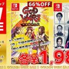 「GOD WARS 日本神話大戦」「ルートレター」など、角川ゲームスの人気ゲームがオトクに買えるGWセール、4/24より開催!