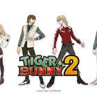あのヒーローたちも帰ってくる! 「TIGER & BUNNY 2」、メインキャラクター6名の新ビジュアル&キャスト続投発表!