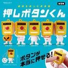 本当にボタンが押せる信号機カプセルトイ「押しボタンくん」が本日5月18日より発売!