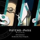 「PSYCHO-PASS サイコパス」、公安局のデバイスデザインのジュエリー3種が発売! オプションでキャラの名前を刻印できる!