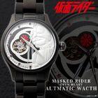 初代ならではの貫録を体感せよ! 仮面ライダー1号のレリーフが高級感を演出する、オープンハート腕時計が登場!