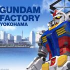 18mの実物大ガンダムの展示施設「GUNDAM FACTORY YOKOHAMA」、事前限定プログラム中止および本オープン延期が決定