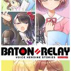 【インタビュー】新世代声優ヒロインプロジェクト「BATON=RELAY」が2枚のEPを同時リリース!