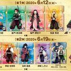 「鬼滅の刃」×「くら寿司」待望のコラボキャンペーンが6/12(金)開始! 全9種のオリジナルクリアファイルから1種をプレゼント