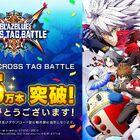 「BLAZBLUE CROSS TAG BATTLE」累計販売本数45万本突破! ゲーム本編を1,000円で買える発売2周年感謝セールを開催!