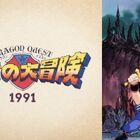 約30年ぶりに再アニメ化される「ダイの大冒険」の旧作全46話が、6月20日より「ABEMA」にて一挙無料配信決定!