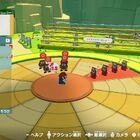 「ペーパーマリオ」シリーズの最新作! Switch「ペーパーマリオ オリガミキング」の紹介映像公開!