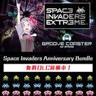 本日6月16日はスペースインベーダーの日! Switch/Steam/スマホ向けの「スペースインベーダー」関連作品のセールが開催!