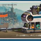 Steamにてサマーセールが開催中!2週間の間、「SEKIRO」や「バイオハザード RE:3」を始め膨大な数の新旧タイトルがお得な値段に