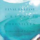「ファイナルファンタジー・クリスタルクロニクル リマスター」のオリジナルサウンドトラックが9月2日に発売決定! 初回限定盤の予約受付もスタート