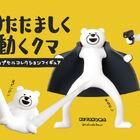 LINEスタンプで大人気!「けたたましく動くクマ」のフィギュア5種が、6月29日よりカプセルトイで登場!