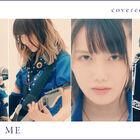 "D4DJユニット「燐舞曲」によるカバー曲「KiLLiNG ME / SiM ""covered by 燐舞曲""」のMVがサプライズ公開!"