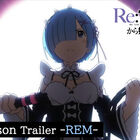 「Re:ゼロから始める異世界生活」2nd season、キャラクターPV公開!!
