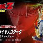 「ドラゴンボールZ 復活のフュージョン!!悟空とベジータ」で衝撃の登場を果たしたスーパーサイヤ人ゴジータが、15年の時を経て立体化!