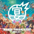 11時間連続の「モンスト」ライブ配信イベント「MONST FREAK 2020 ~宴~」7月11日(土)に開催!