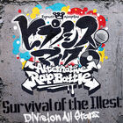 スマホゲーム「ヒプノシスマイク -Alternative Rap Battle-」OP曲が配信開始! ゲームオリジナル描きおろしイラスト使用のMVを公開