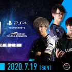 「Call of Duty Challengers日本代表決定戦Summer」決勝大会、7月19日(日)10:00よりライブ中継にて配信