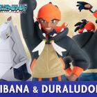 「ポケモン」ガラルジムリーダーのキバナが約1/20サイズで初フィギュア化! ジュラルドンとセットで登場!