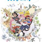 TVアニメ「ポケットモンスター」新OPで、西川貴教とゴールデンボンバー鬼龍院翔が初タッグ! コメントも到着