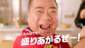 超大型助っ人、出川哲朗選手が参戦! Switch「プロ野球 ファミスタ 2020」の最新PV&CMが公開!