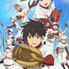 TVアニメ「メジャーセカンド」第2シリーズの新EDテーマは、ロックバンド「雨のパレード」に決定! コメントも到着