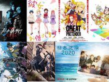 今回のテーマは「今だからこそ、デカイ音で聞きたいアニメソング10選」! 出口博之の「いいから黙ってアニソン聴け! in 2020夏」