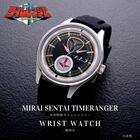 スーパー戦隊シリーズより、「未来戦隊タイムレンジャー」の腕時計が登場! タイムエンブレムをイメージしたインダイアルを採用!!