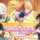 アニメ「プリンセスコネクト!Re:Dive Season 2」制作決定! アキバ総研ではキャストのサインが当たるレビューキャンペーンがスタート!