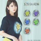 「五等分の花嫁」×HTML ZERO3コラボアイテムが登場! Tシャツ、キャップ、バックパックなど、全5種