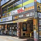元祖焼き牛丼「東京チカラめし」が、「金の蔵 秋葉原昭和通り店」を間借りして8月21日よりお昼のみ営業がスタート!