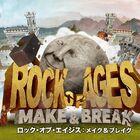 PS4/Switch用タワーディフェンスアクション「ロック・オブ・エイジス: メイク&ブレイク」本日発売!